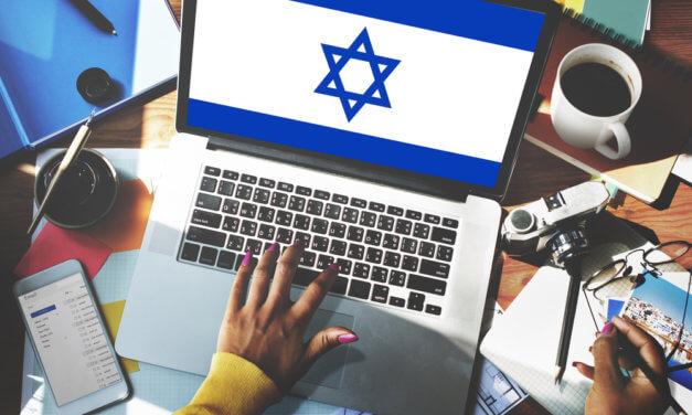 IZRAELSKÉ STARTUPY LONI PŘILÁKALY REKORDNÍ INVESTICE