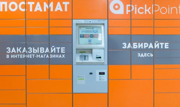 RUSKÝ E-COMMERCE LETÍ VZHŮRU. A S NÍM I PŘEPRAVNÍ SLUŽBY